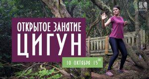 20211010_iryna_melnichuk_oznakomitelnoye